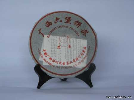 Liu Bao Cha (Diet Tea similar Puer Tea)