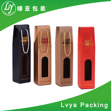 Luxury custom wine gift box with glossy lamination printing