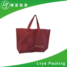 Customized Zip Pouch String-A-Sling printing polyester drawstring bag