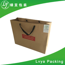 Printed cute Promotion 2015 Hot Selling 25kg kraft paper bag