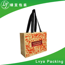 China Factory wholesale Custom Logo waterproof shopping kraft paper bag