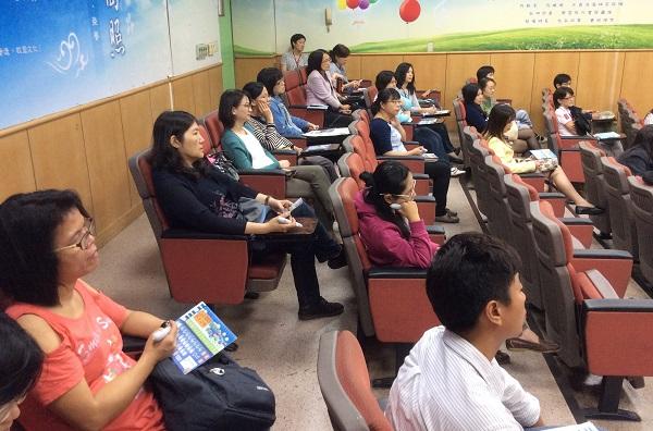 互動教學講座_台北市福星國小 (2)