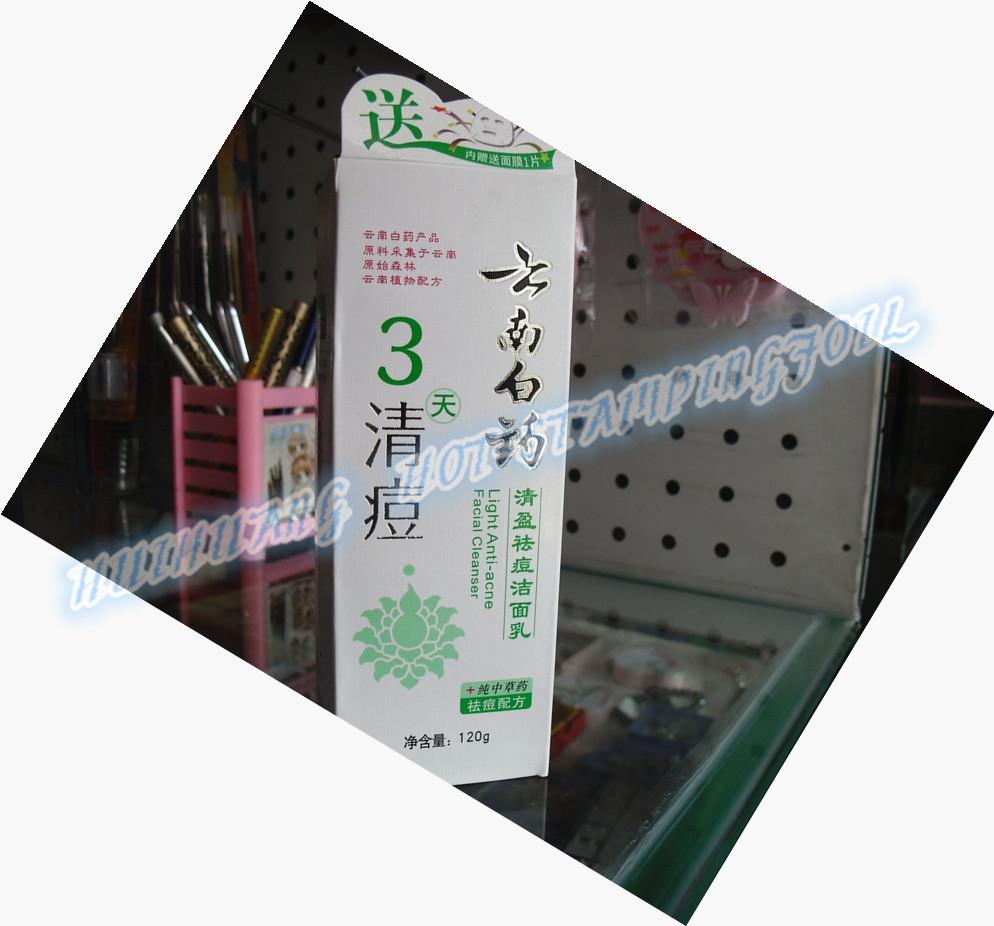 普通-包装盒01