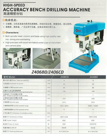 HIGH SPEED ACCURACY BENCH DRILLING MACHINE Z406CD
