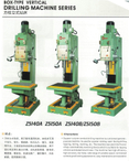 BOX TYPE VERTICAL DRILLING MACHINE Z5140B