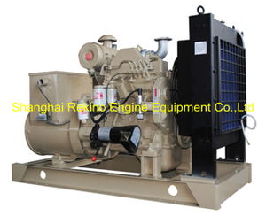 40KW 50KVA 60HZ Cummins emergency generator genset set