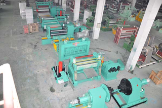 metal slitter machine for sale used