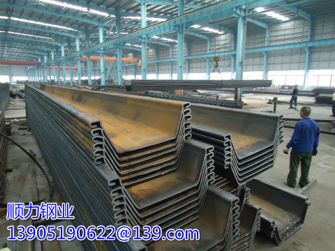 What are the types of steel sheet piles