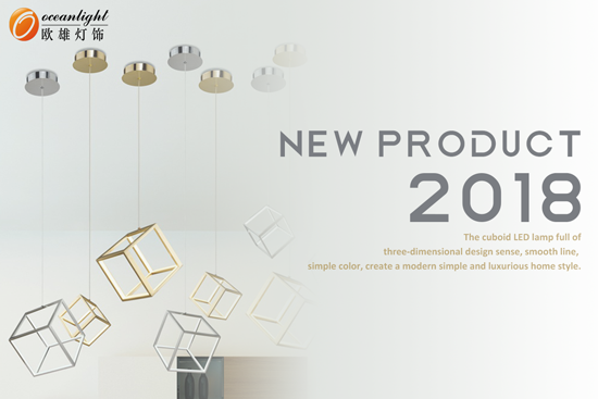 2018 New Products Promotion