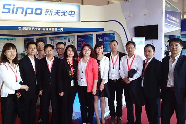 Company Attended CIMT in Peking