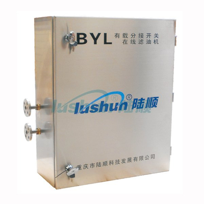 BYL Series Online Transformer On-load Tap-changer Oil Purifier
