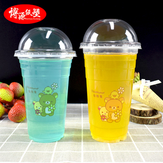 Disposable Plastic Cup for Juice
