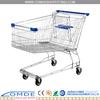 small shopping carts