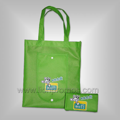 Telecom Logo Branded Promotional Non Woven TNT boutique Bag