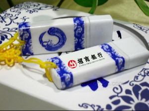 Bank Business Gift Chinese Elements Porcelain Imitating USB Flash Drive