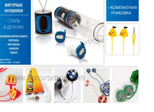Custom Logo Shape Earphone