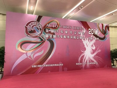 WeChat 圖片_20171102091448.jpg