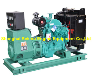 Cummins 55KW 68.8KVA 60HZ land diesel generator genset set