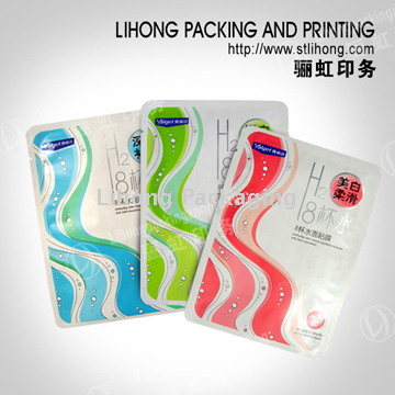 Aluminum Facial Mask Bag Cosmetic Pouch