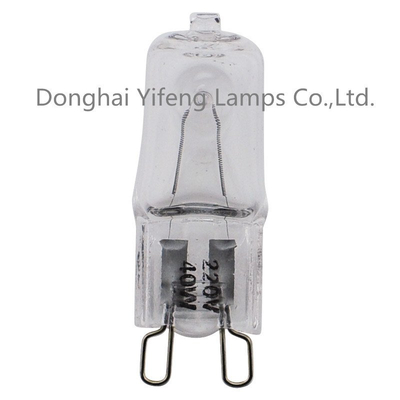 G9 to GU10 Lamp Adapter Halogen Lamp 240V 42W