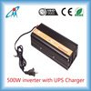 24v 220v 500w off grid modified sine wave solar power inverter with charger