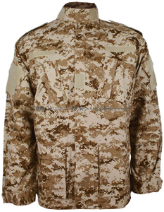 ACU UNIFORM 1301