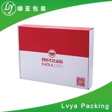 Recycle New style Custom Printing Eco friendly gift box filling