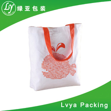 Promotional Shopping Bag, Cotton Bag