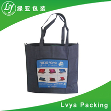 Best Seller Promotional Custom Size Non Woven Tote Bag Of China Exporter