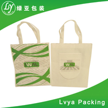 Best Quality!!hot Sale Competitive Price Color Non Woven Bag Of China Exporter