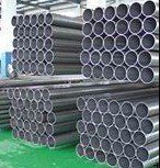 industrial welded tube