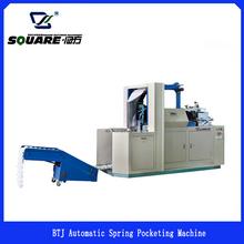 BTJ Automatic Spring Pocketing Machine
