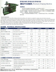 BY60100C-BY60125- BY60150 HYDRAULIC SHAPING MACHINE