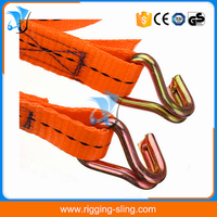 "1"" 800kg wire double J hook"