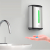 Automatic Hand Sanitizer Dispenser, Liquid Soap Dispenser, Touchless Fy-0051