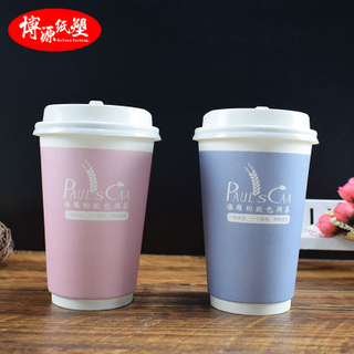 Hot Paper Cups, Disposable Paper Cups, Hot Paper Cups