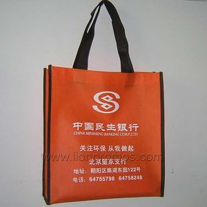 Cheap Bank Telecom Trade Show Events Giveaways Non Woven Shopping Bag