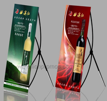 Advertising Campaign X Shape Banner,K Shaft Banner