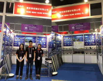 Congratulations on Meishuo success on 125th Canton Fair for expansion joint, control joint, entrance mat and stair nosing.