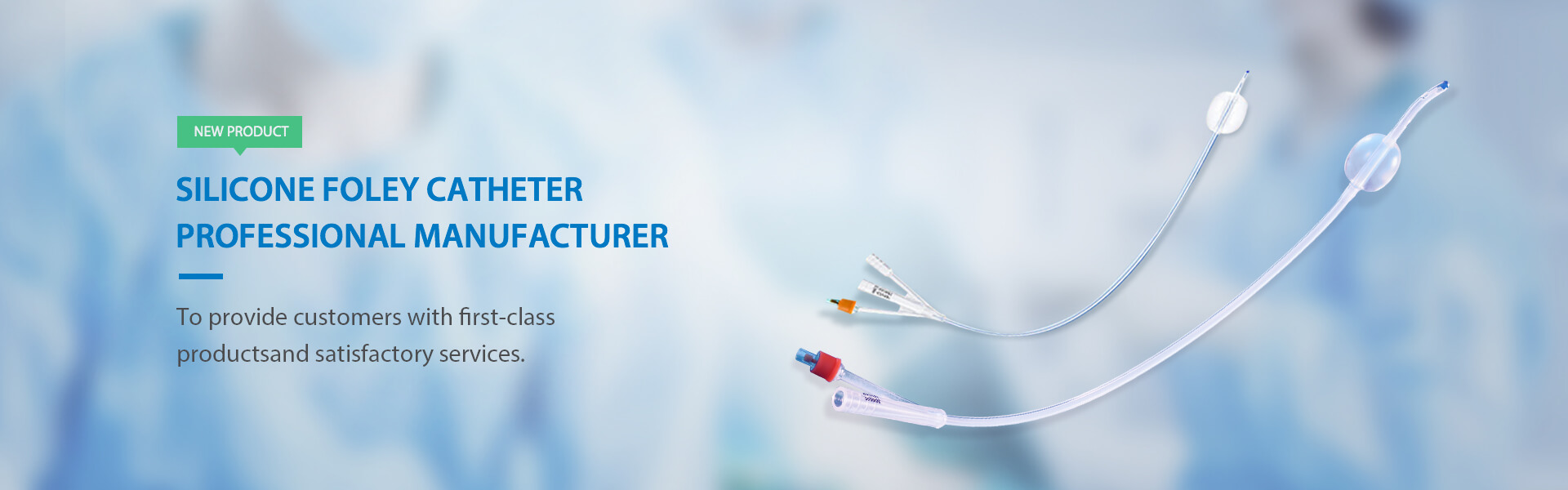 silicone foley catheter Professional manufacturer