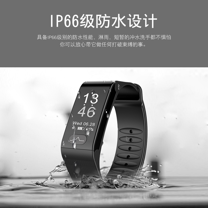Best Health Tracker ECG PPG Smart Fit Band with Step/Sleep/Heart Rate and Blood Pressure Tracker