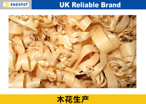 Wood Shavings Production