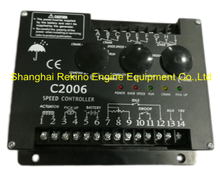 Fortrust C2006 Speed controller control unit