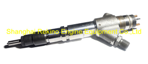 0445120149 common rail fuel injector for Weichai WP10
