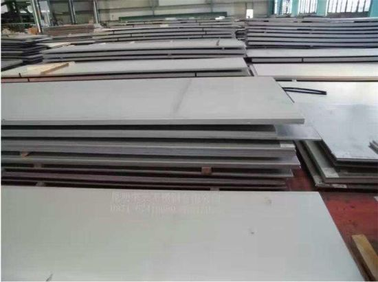 Ship Building Plates for Low Temperature Application