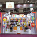 Shenzhen Rungu Food Co., Ltd attended 124th Canton Fair