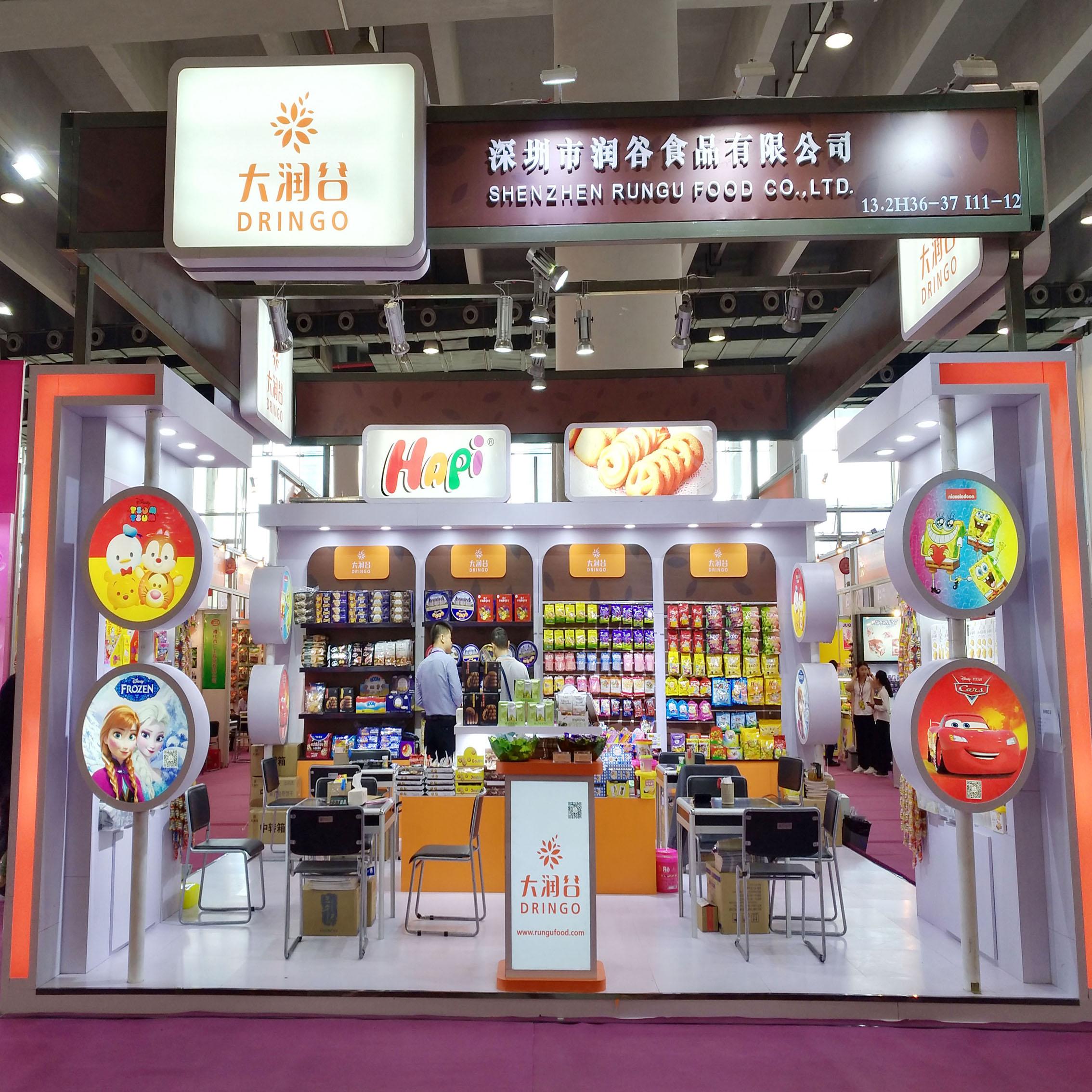 Shenzhen Rungu Food Co., Ltd attended 124th Canton Fair