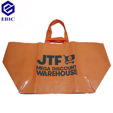 coated woven shopping bag