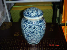 Ceramic Tea Caddy