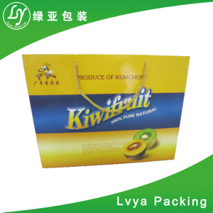 New China Products For Sale Webbing Rope Handle Famous Brand Paper Bag